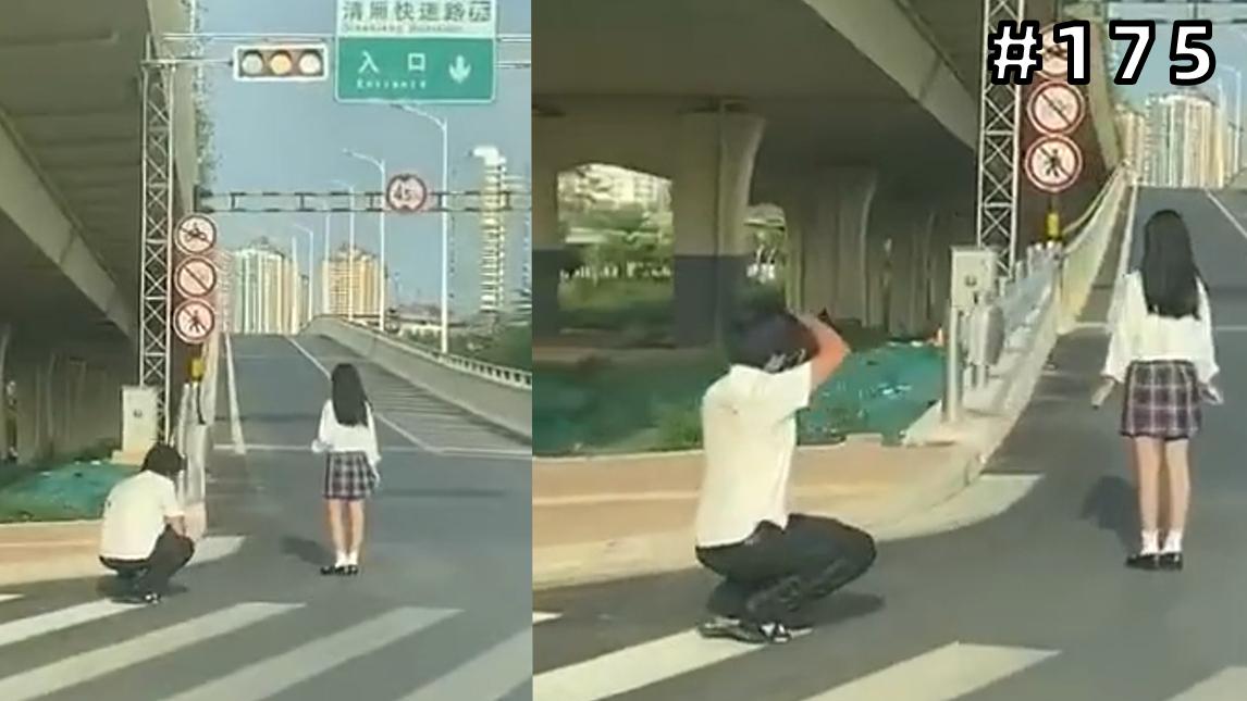为了红不要命了?少女在快速路入口拍照片!【#175】