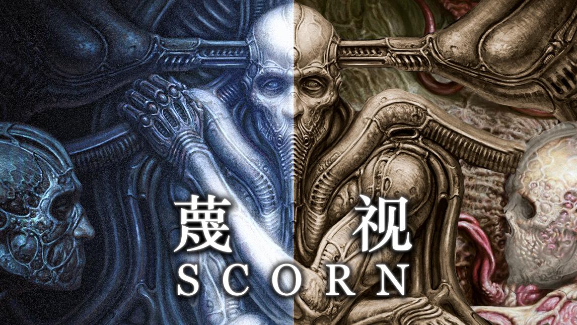 【蔑视(Scorn)】深藏6年时间!史上最烧脑游戏里的黑暗真相解读