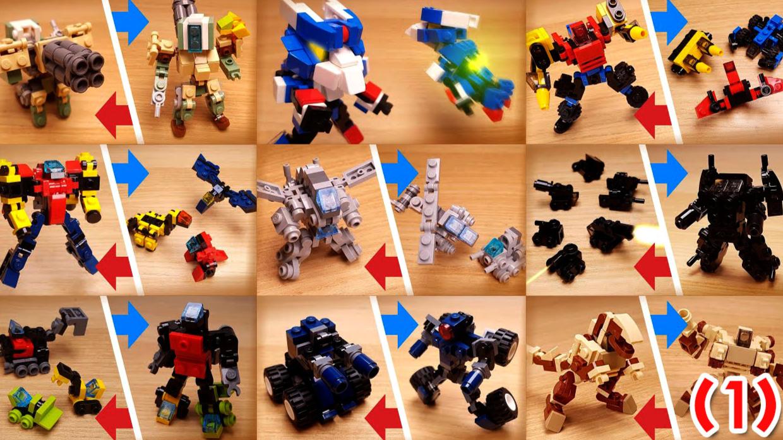56个乐高迷你变形机器人,创意定格动画(一)