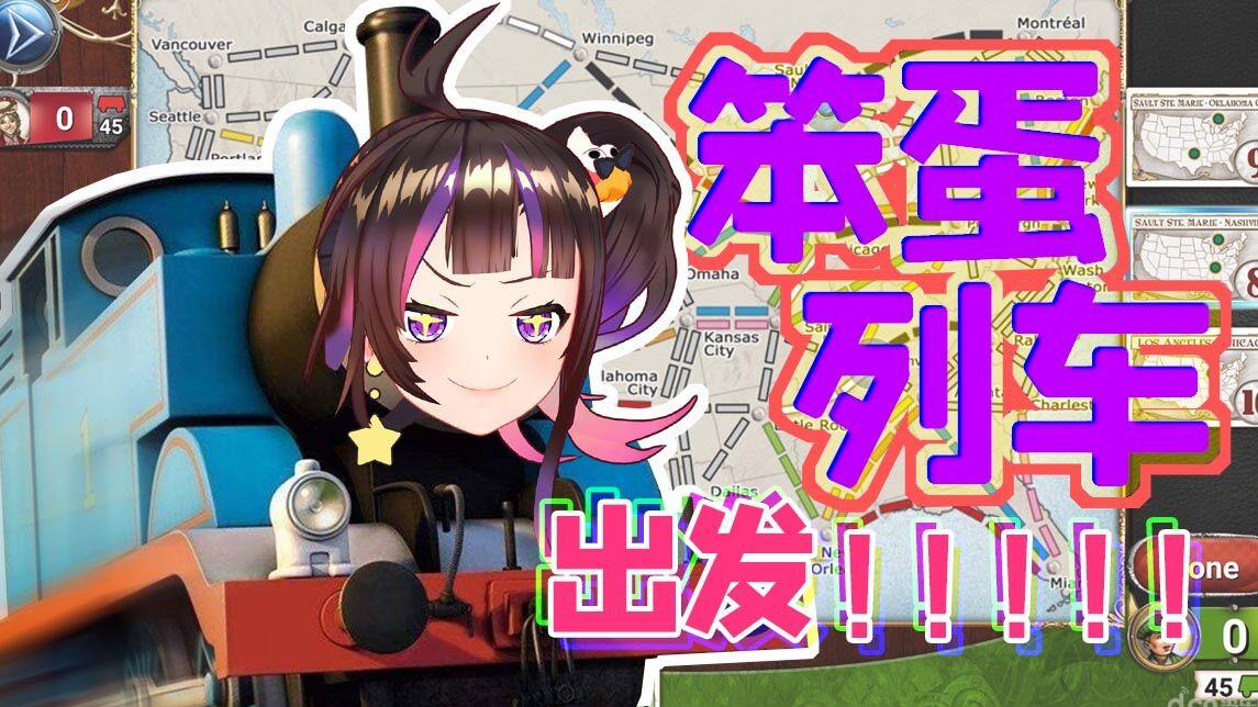 【绛紫】第一届笨蛋争霸赛正式拉开帷幕!