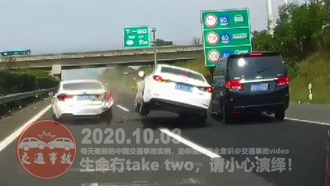 中国交通事故20201003:每天最新的车祸实例,助你提高安全意识