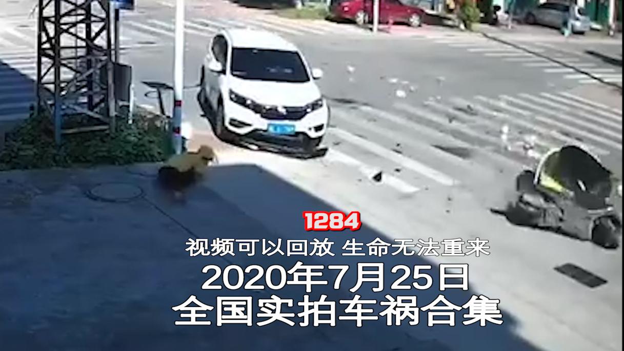 1284期:摩托车超速闯红灯撞上小车,飞出几十米【20200725全国车祸合集】