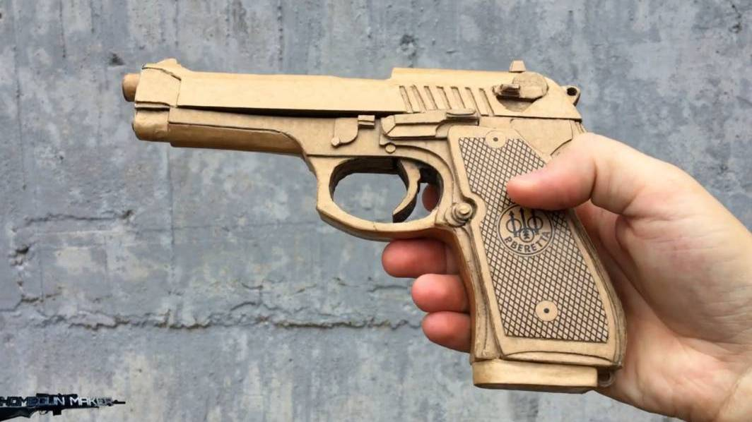 如何用纸板制作一把玩具纸板手枪wgog931