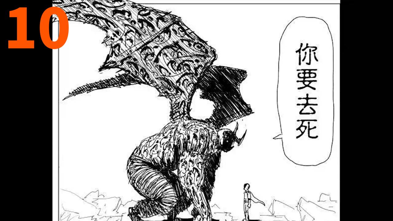 (一拳超人)埼玉VS饿狼终极形态!强大的执念。 ONE原作解说10