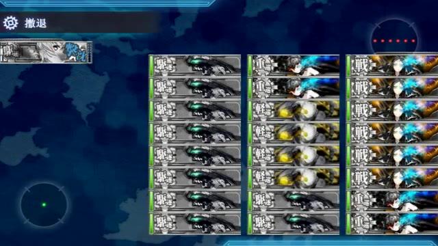 舰队collection历史模式从珍珠港到战败