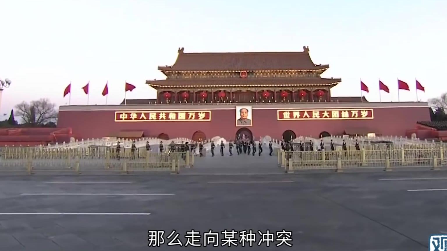 金灿荣:台湾就是中国的,哪来什么中线不中线?