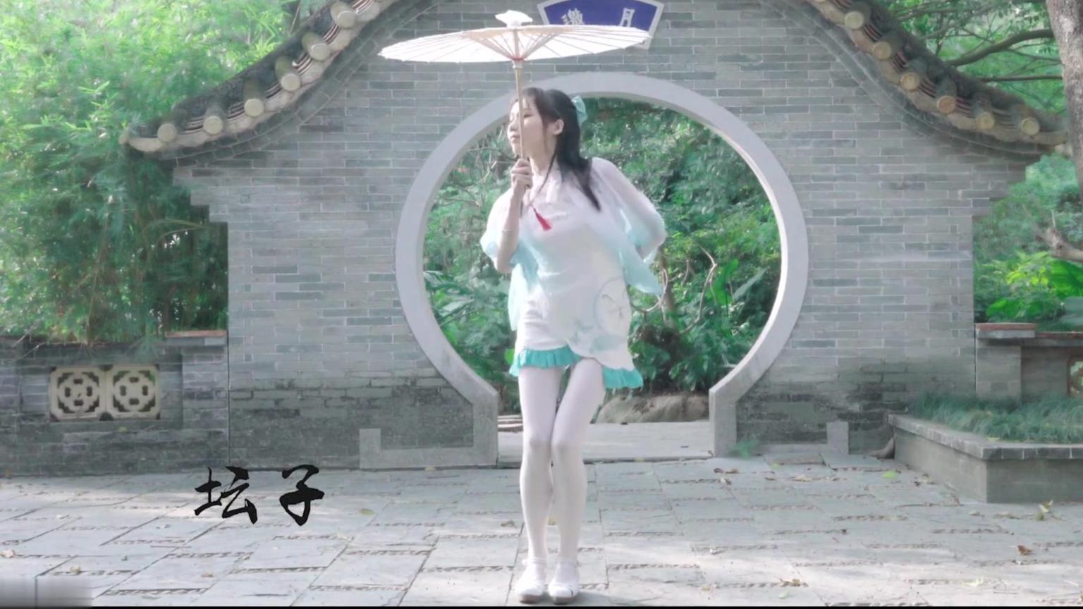 青蛇-七朵组合舞蹈翻跳◇中国风伞舞