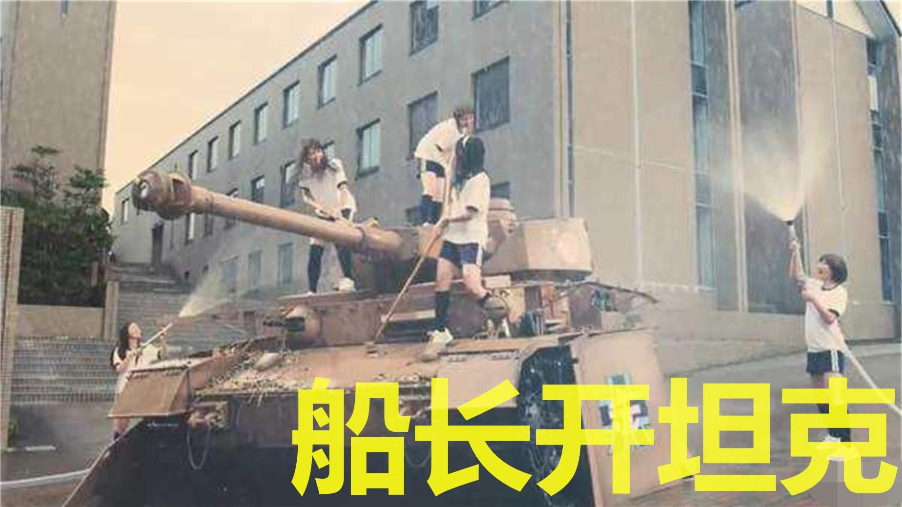 【坦克世界】120吨试验型7杀高爆弹碾压特级