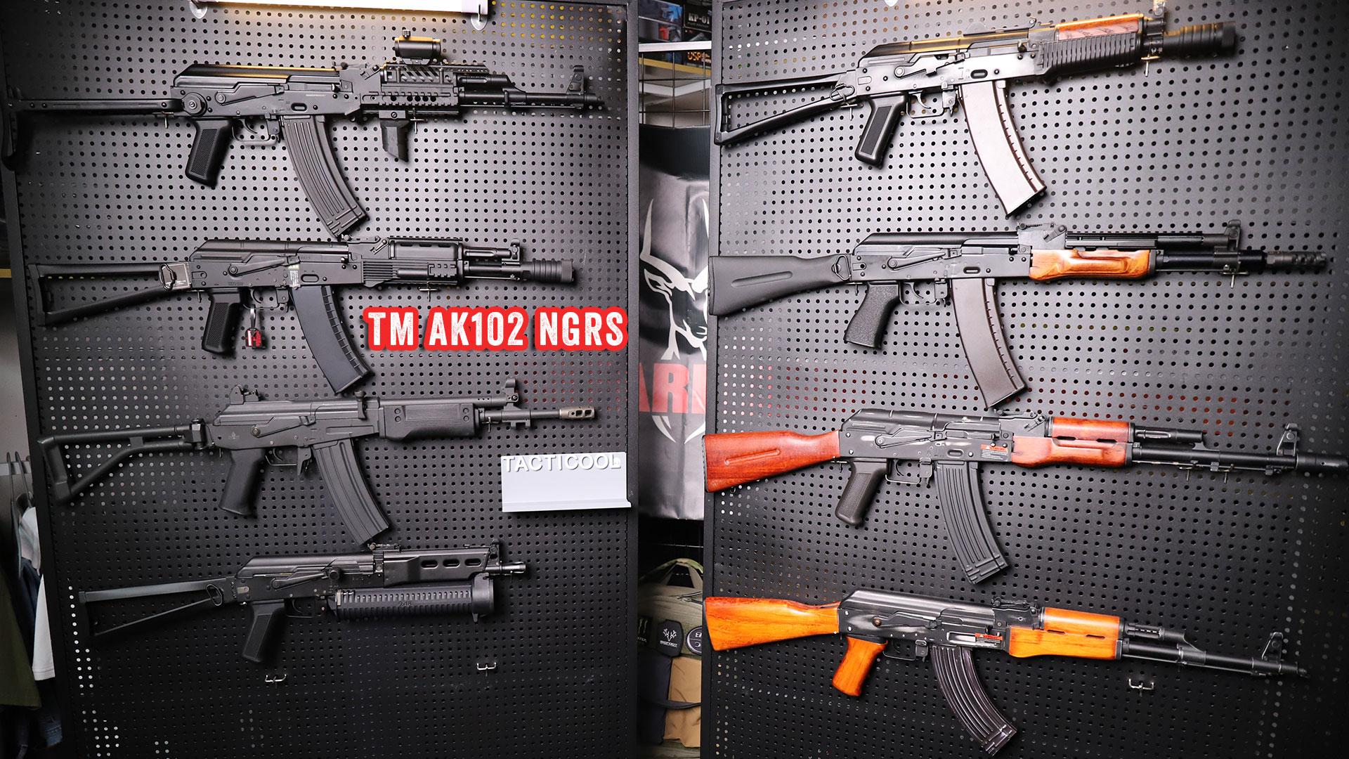 [海外Airsoft] Tokyo Marui 次世代 AK102 NGRS 开箱 [合法枪玩]