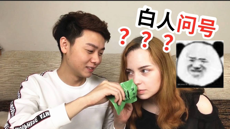 中俄情侣试吃中国军粮:09羊肉抓饭炒鸡好吃!