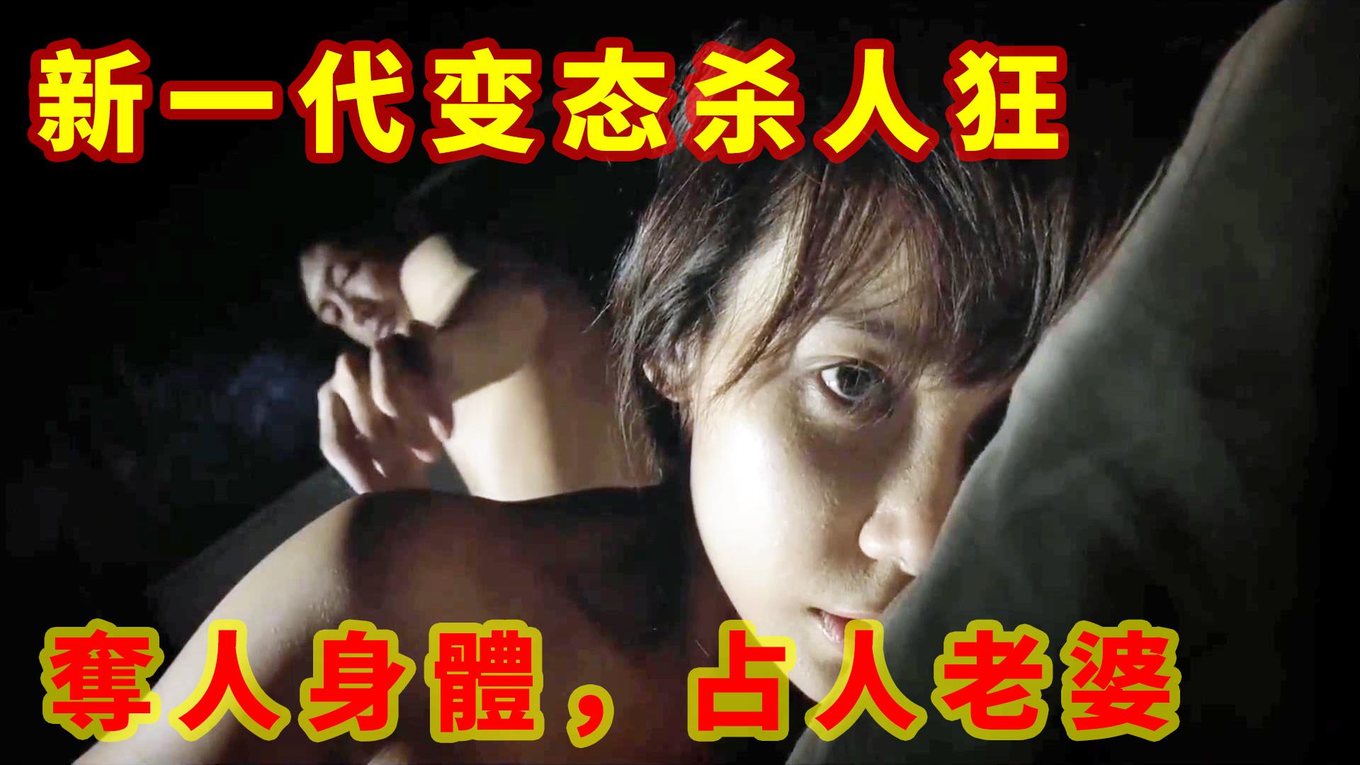 15年来,我看过的最好香港恐怖片,当港片开始变态跟疯狂反转,就没有人是对手了《第一诫》