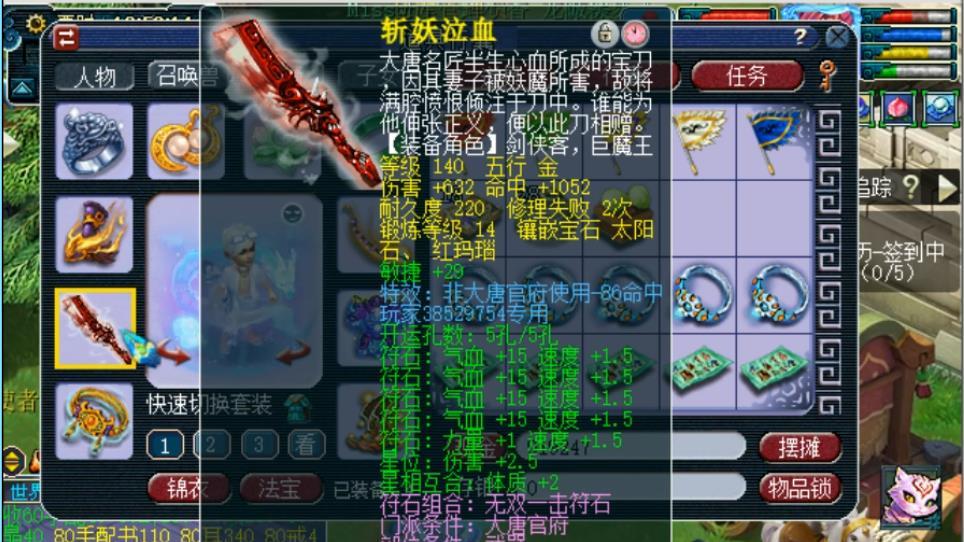 梦幻西游:4万7买的175空号带了把早期的神器,让老王看看值不值