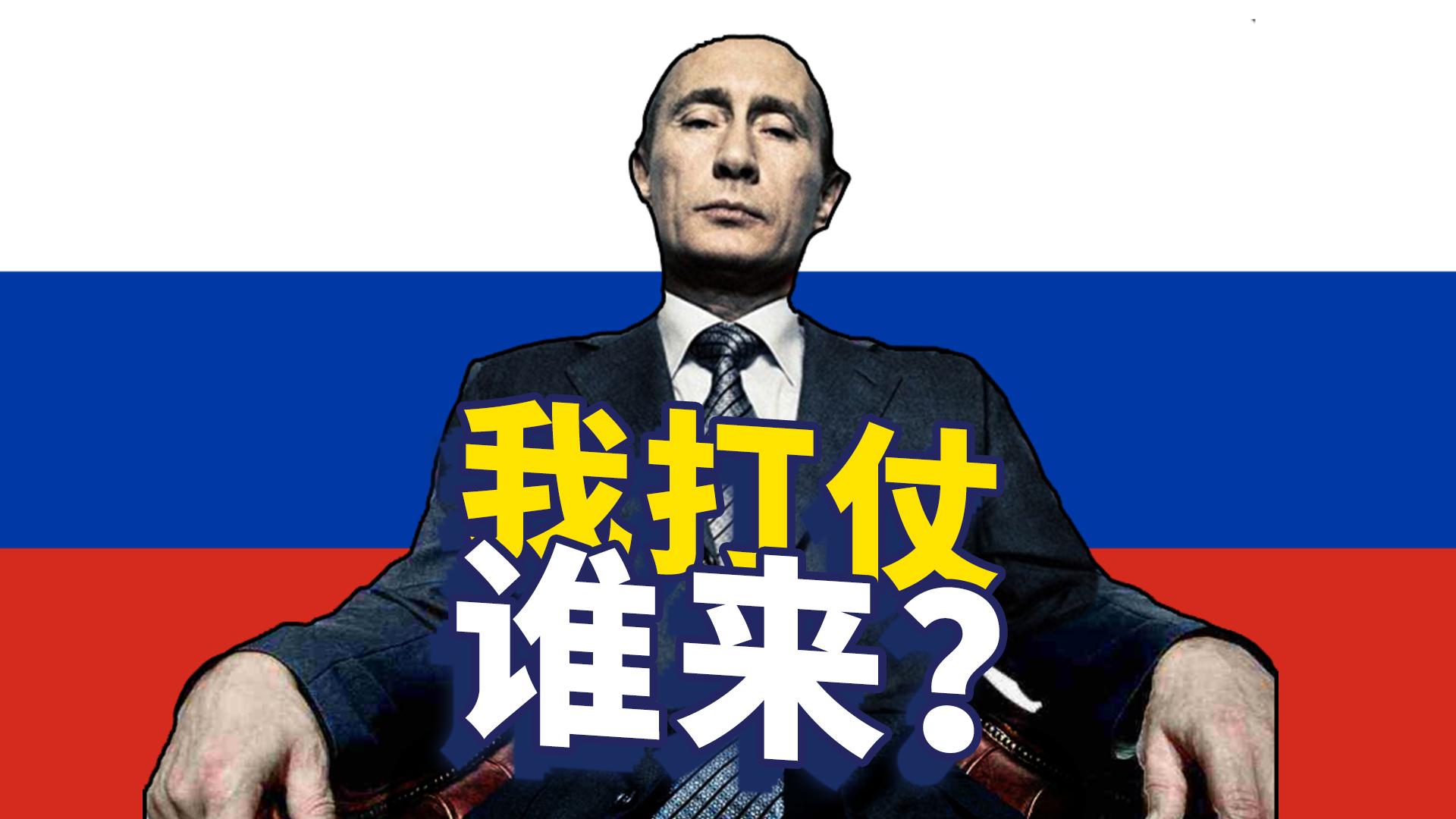 俄罗斯如果要打仗,能拉多少盟友