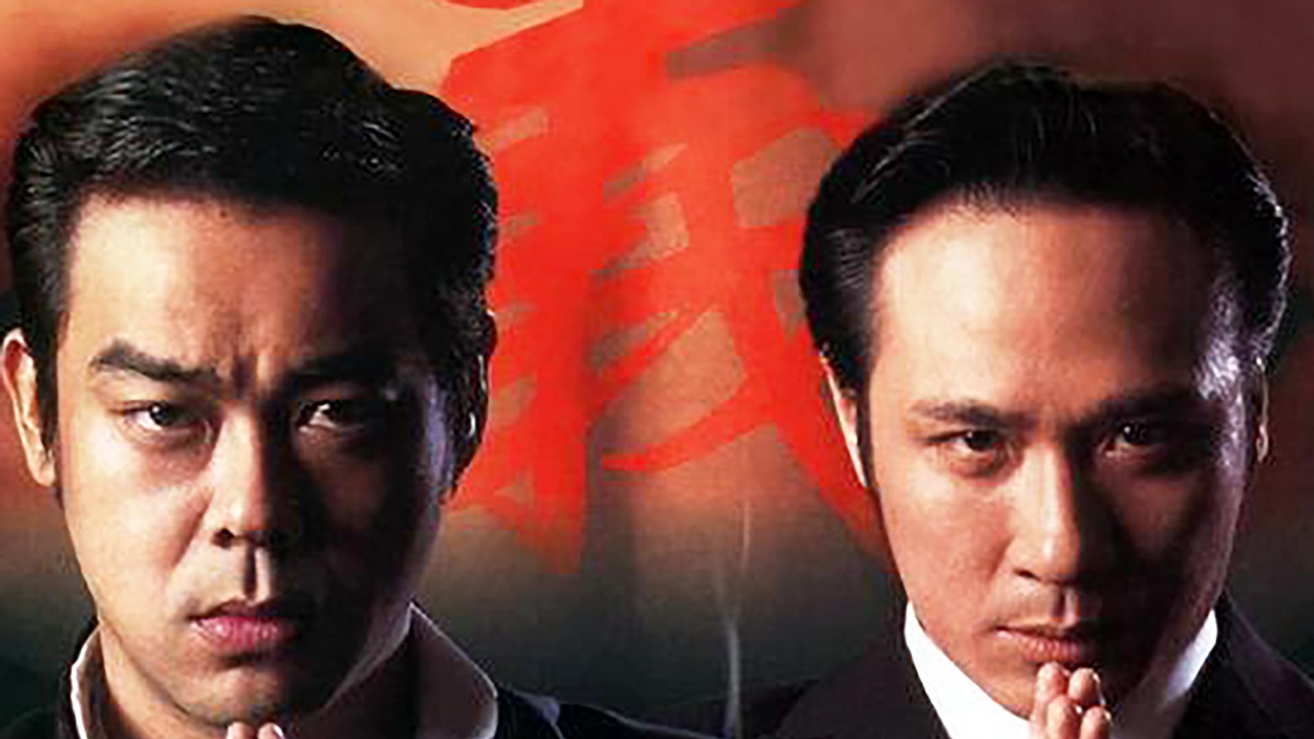 香港地下皇帝,力压跛豪,统一黑白两道。昔日港片的枭雄片代表作