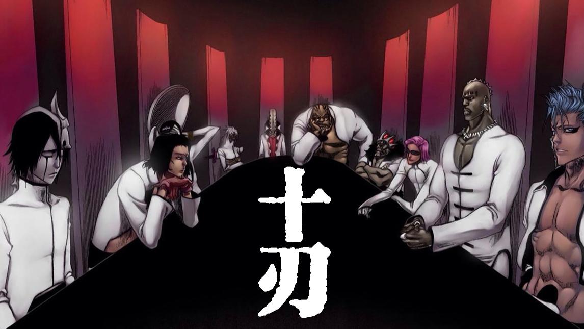 【死神】一护等人前往虚圈解救织姬!最强十刃先后出现!16