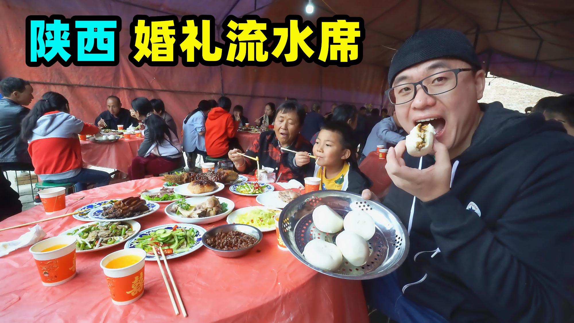 陕西农村流水席,大锅大灶烹饪,阿星吃乾县酸汤挂面,酱辣子夹馍