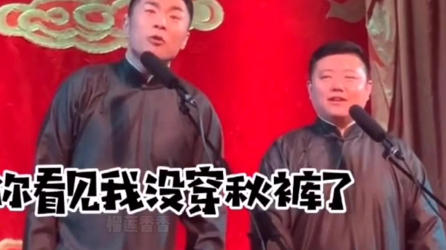 张九南:一位长在观众笑点上的男人