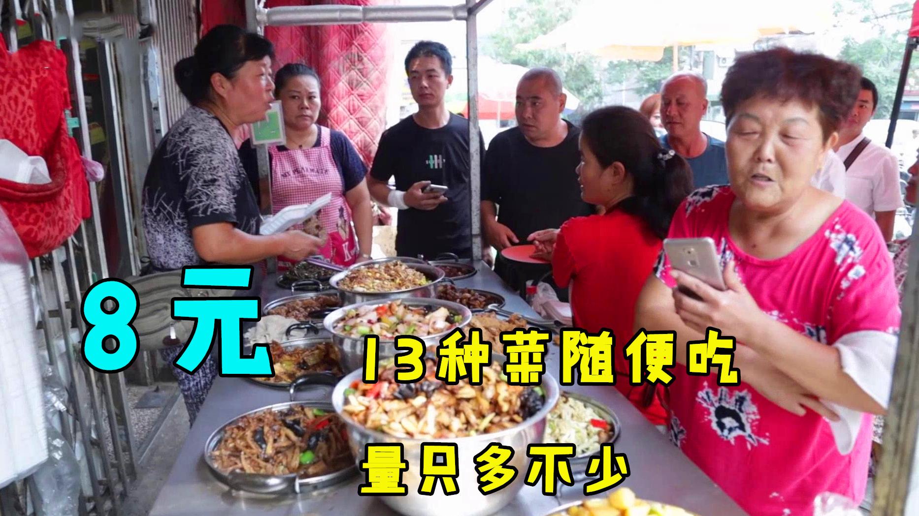 开封民工出租车司机的秘密基地,8元盒饭随便吃,红烧肉日卖200斤