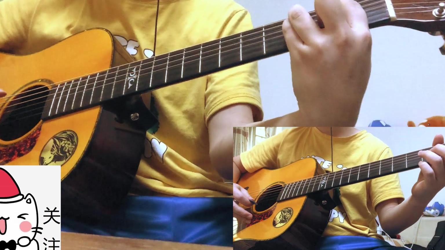 《吉他自学日记90天》 amani 伴奏+旋律 纯音乐