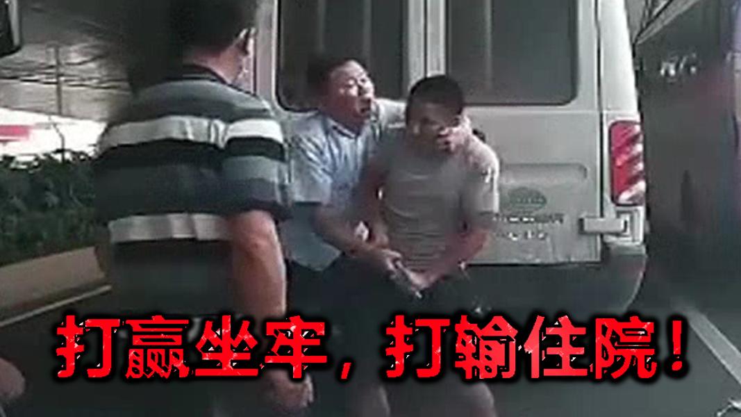 中国路怒合集2020(五) 打赢坐牢, 打输住院!