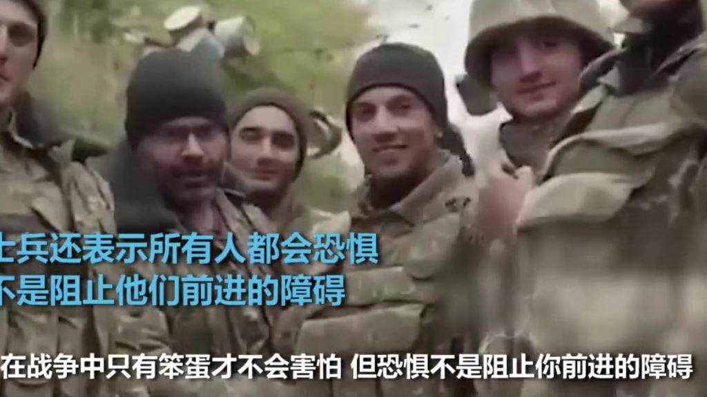"""亚美尼亚前线士兵罕见画面公开:每个人有说有笑  称""""一点也不害怕"""""""