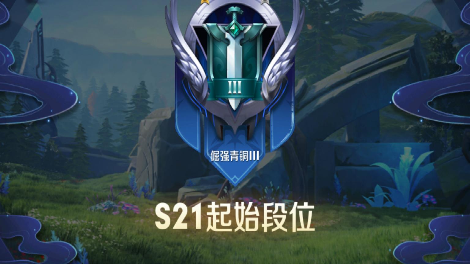 王者荣耀:2021KPL总决赛