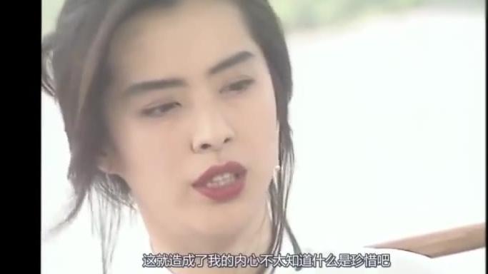 1993年王祖贤访谈记录