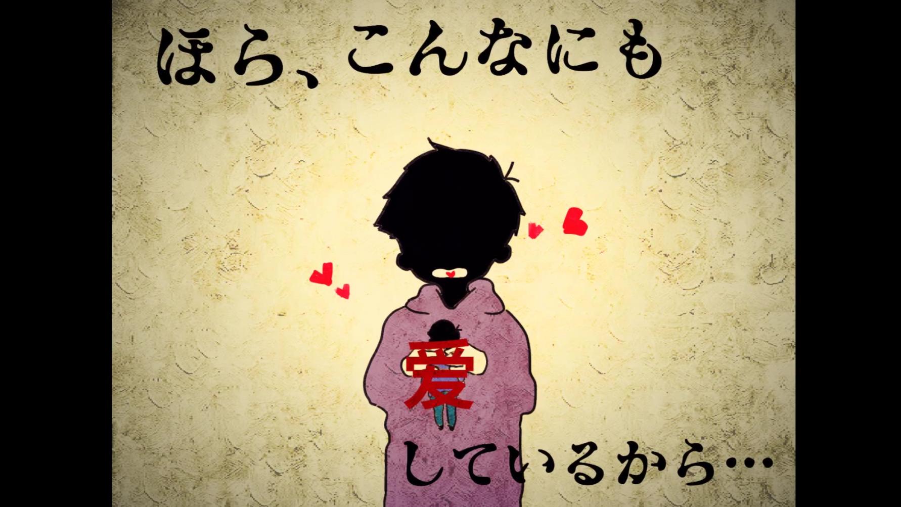 【腐向手书/阿松】腐烂女孩的变态浪漫【1KARA】