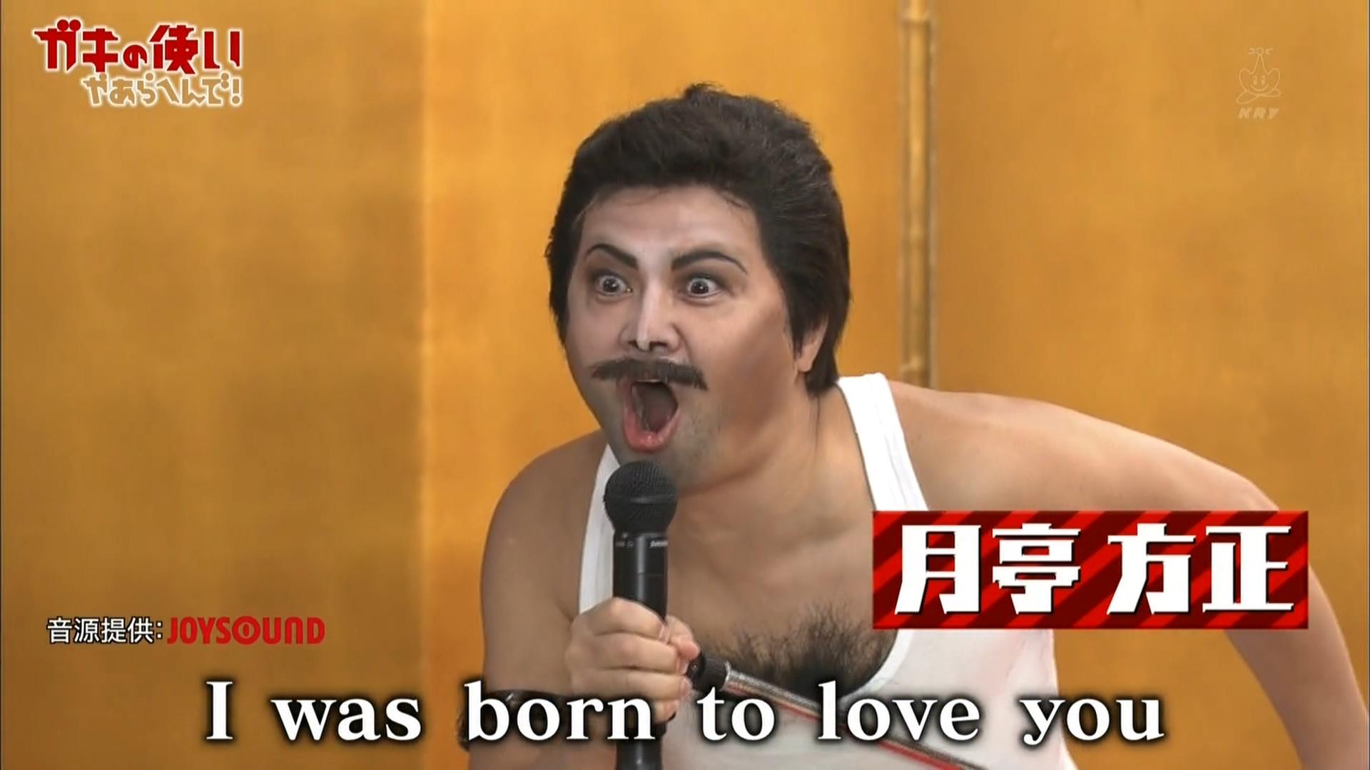【水曜事务所】Gaki使 猪年也是搞笑最棒!新春大新年会~!!190127【中字】