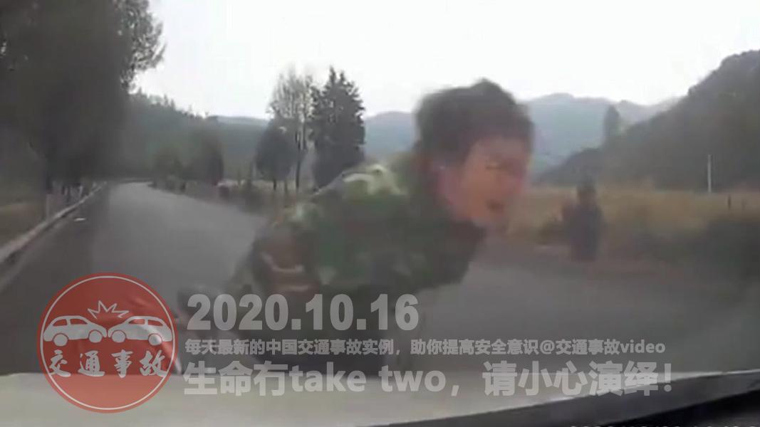 中国交通事故20201016:每天最新的车祸实例,助你提高安全意识
