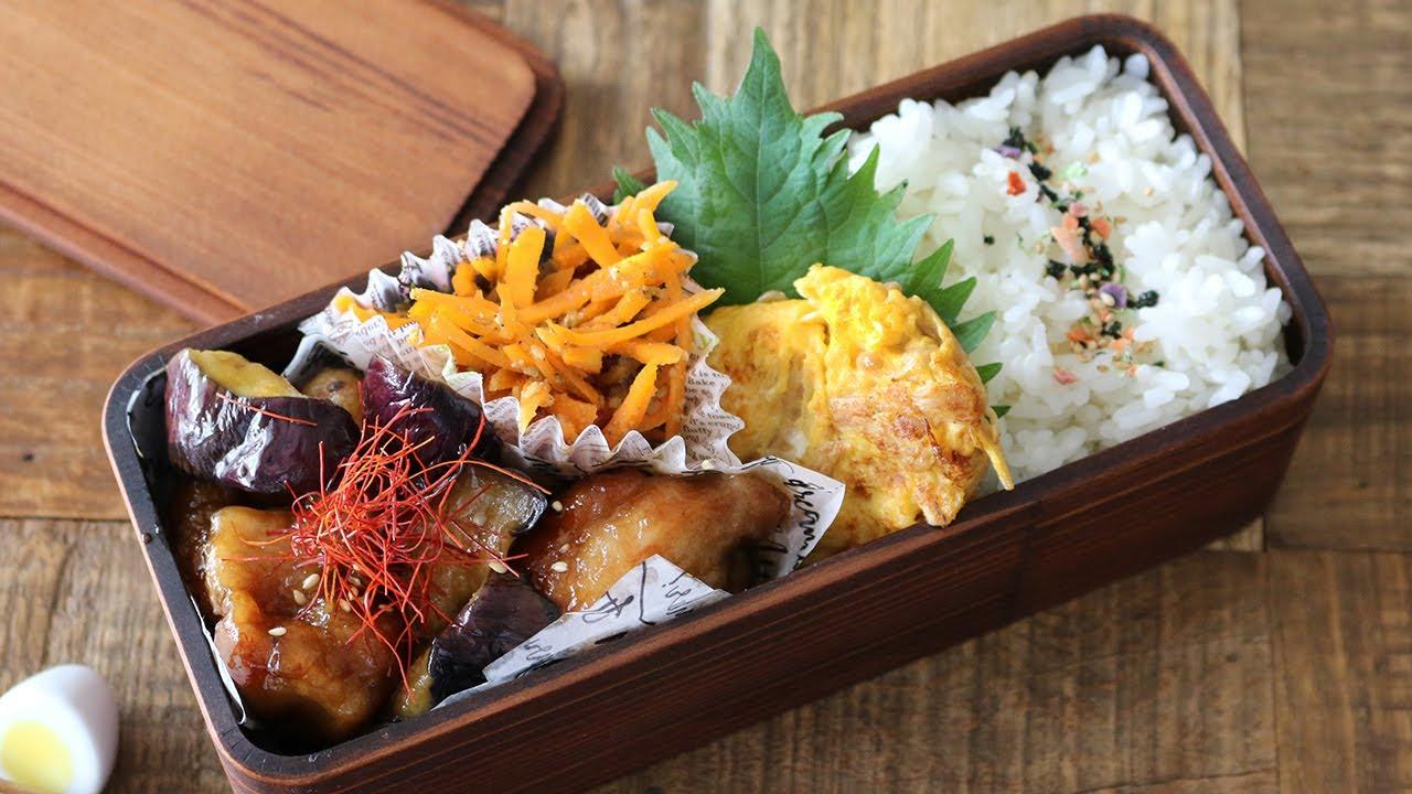 「饭团娘」糖醋鸡肉茄子+金针菇煎蛋卷+胡萝卜便当~ #611