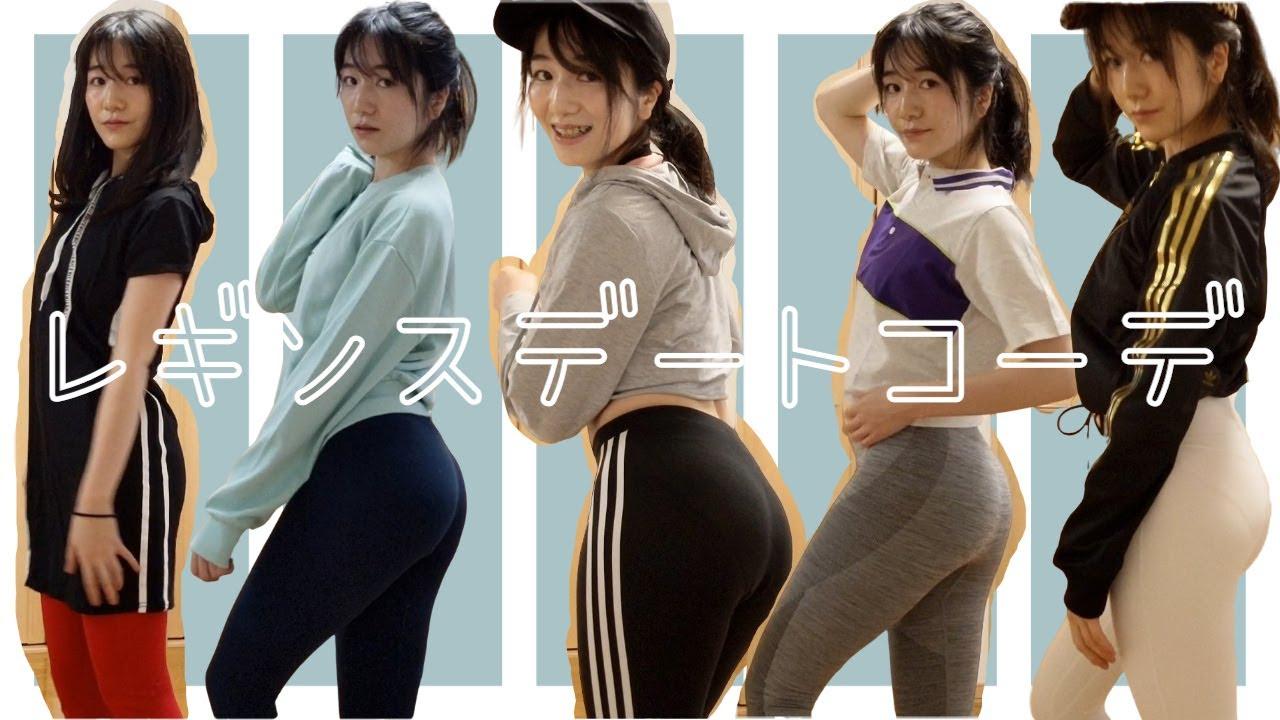 【求5蕉】喜闻乐见的日本小姐姐试穿秀No.68