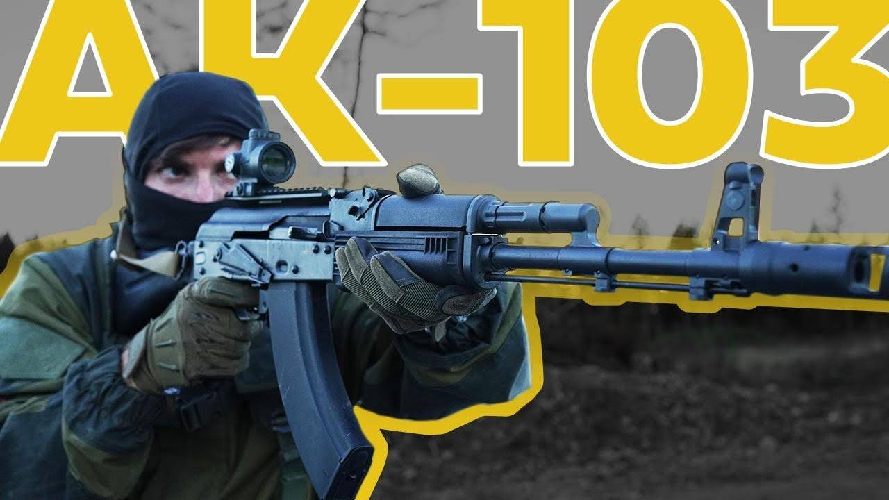 Affordable USmade AK-103 Palmetto State Armory
