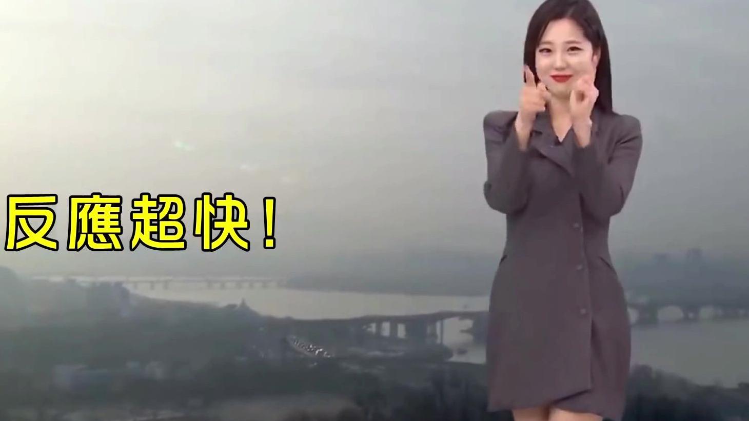 韩国节目中突现《Any Song》,主播竟跟着跳了起来!