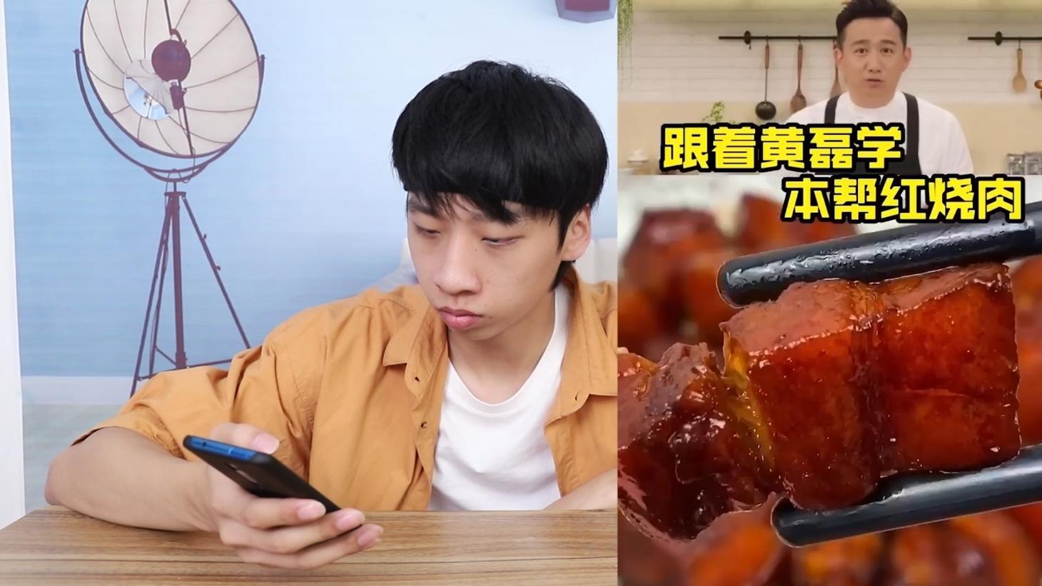 跟黄磊老师学的本帮红烧肉真的好吃吗?帅小伙光制作就用了一瓶酒
