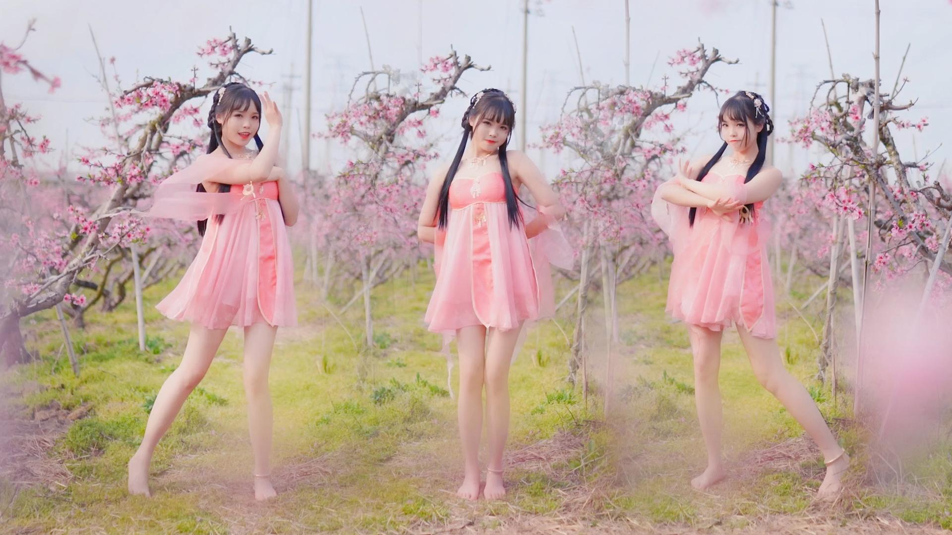 【万圣可爱鬼】【慕】粉嫩桃花,光jio的霜降~