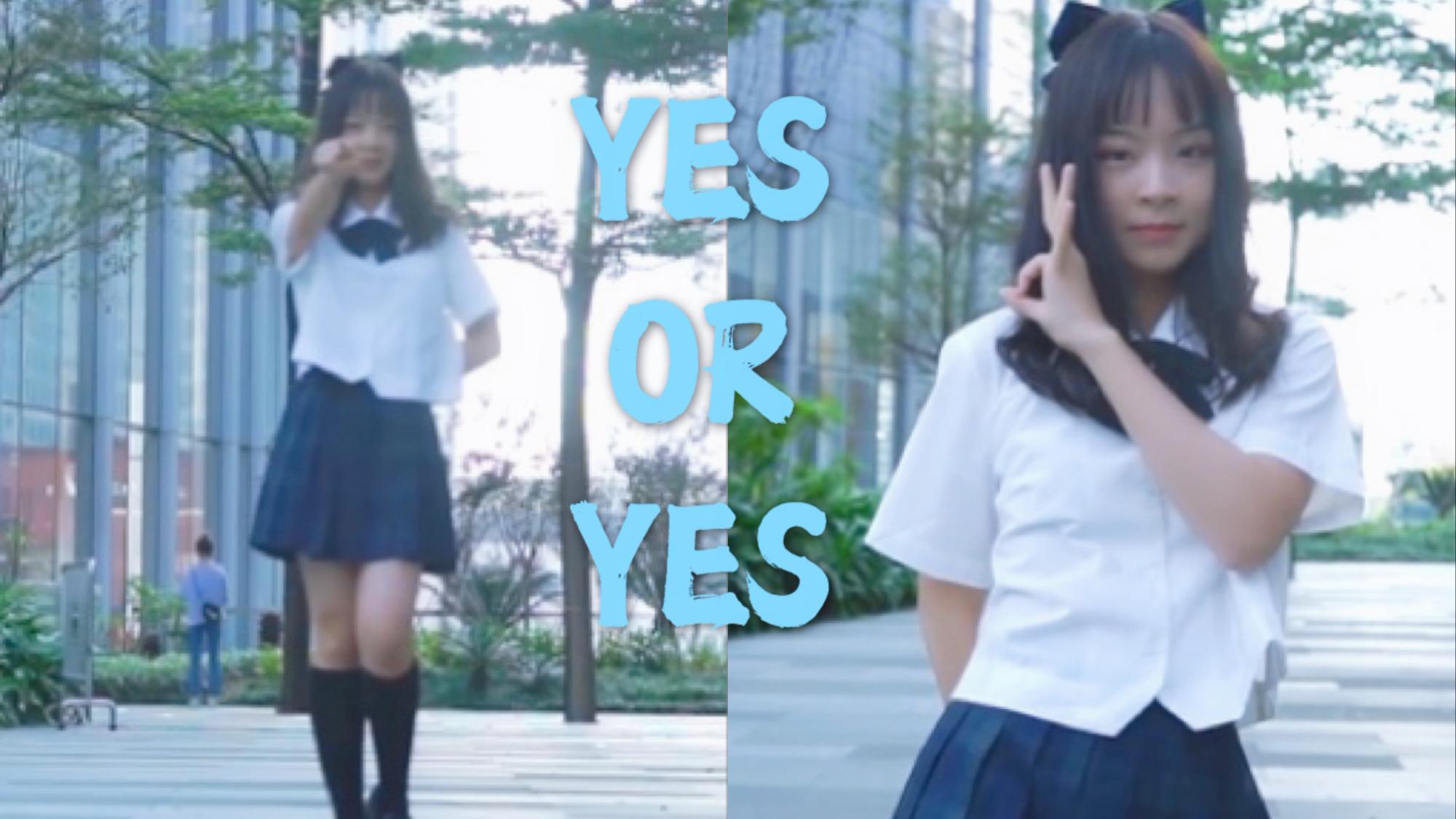 【小虹帽】YES OR YES-TWICE 在市中心写字楼跳舞?