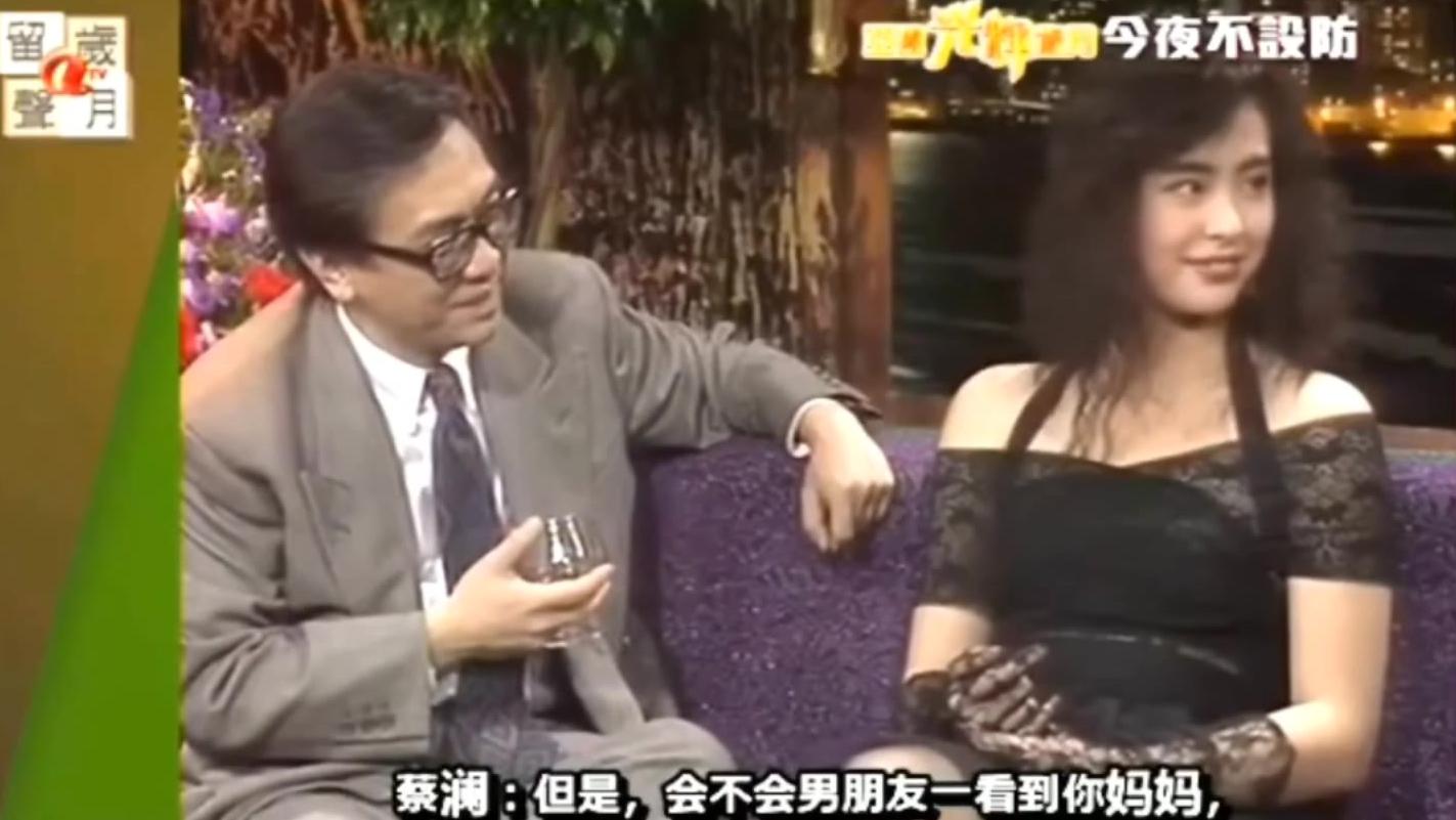 《今夜不设防》 | 嘉宾: 王祖贤(粤语字幕版)| 倪匡、黄霑、蔡澜 (1989-1990)