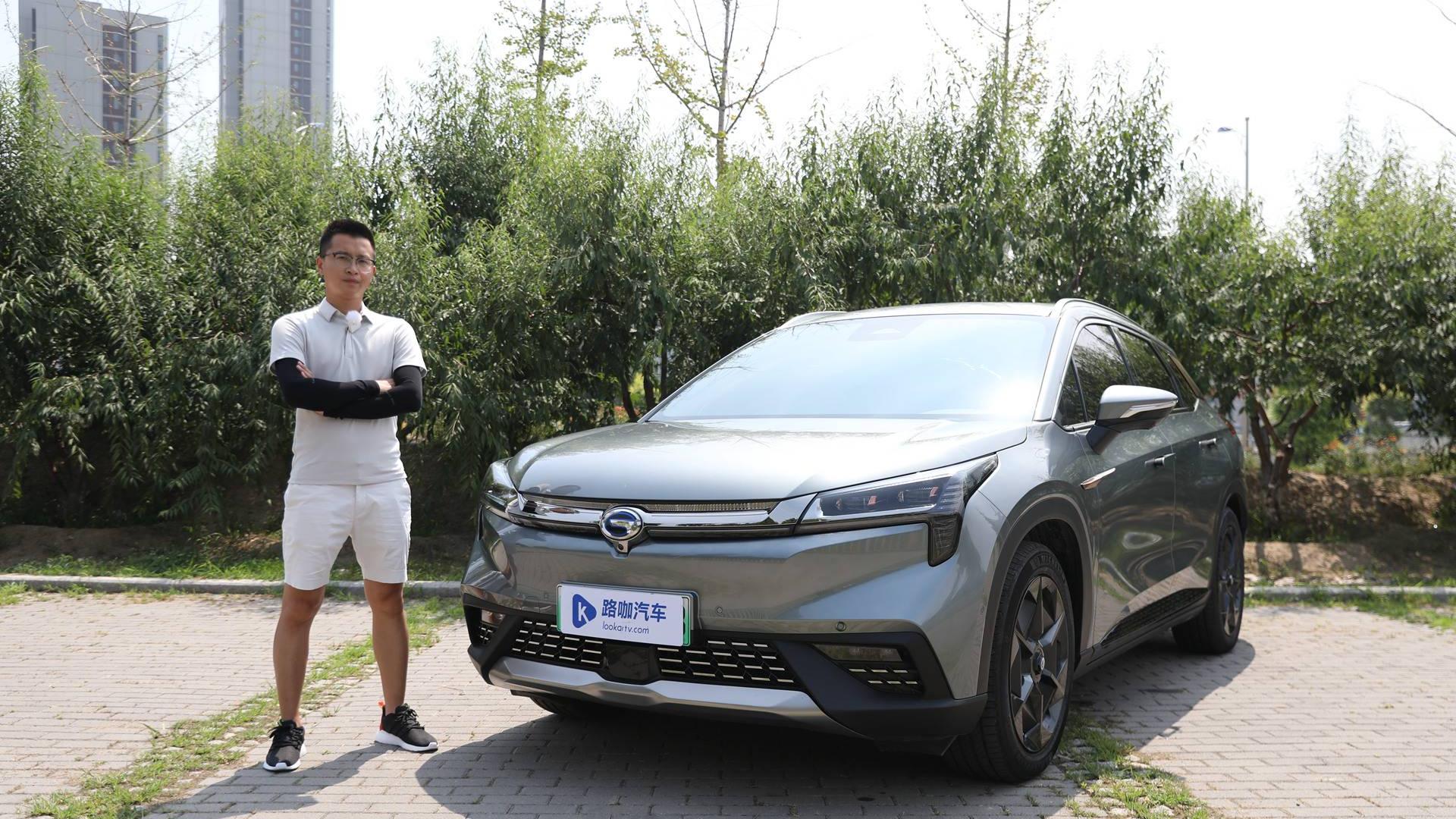 广汽新能源埃安LX=30万元最值得考虑纯电SUV?