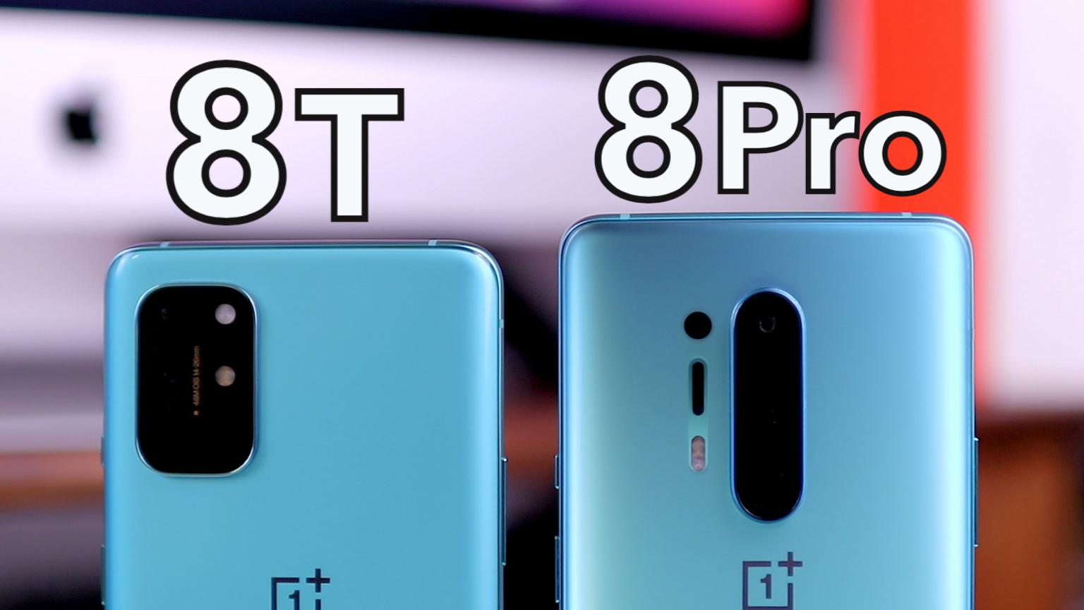 一加8T对比一加8 Pro:降价还提速,8T真香!