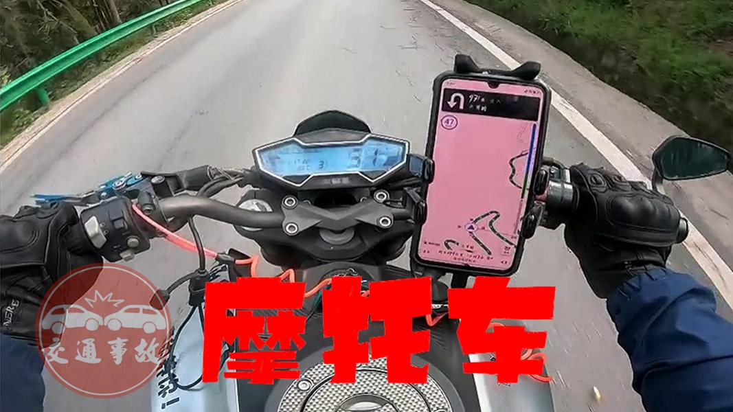 交通事故:摩托车2020