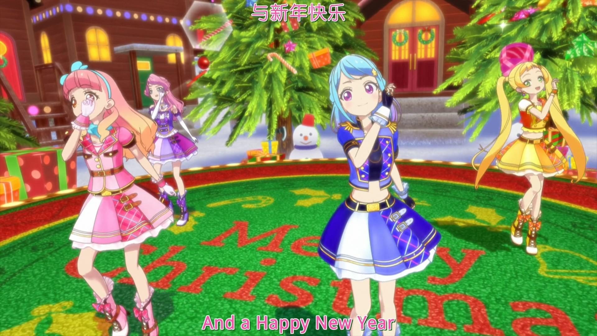 【偶像活动Friends!】星睦四人圣诞节限定live【雪飘字幕组】
