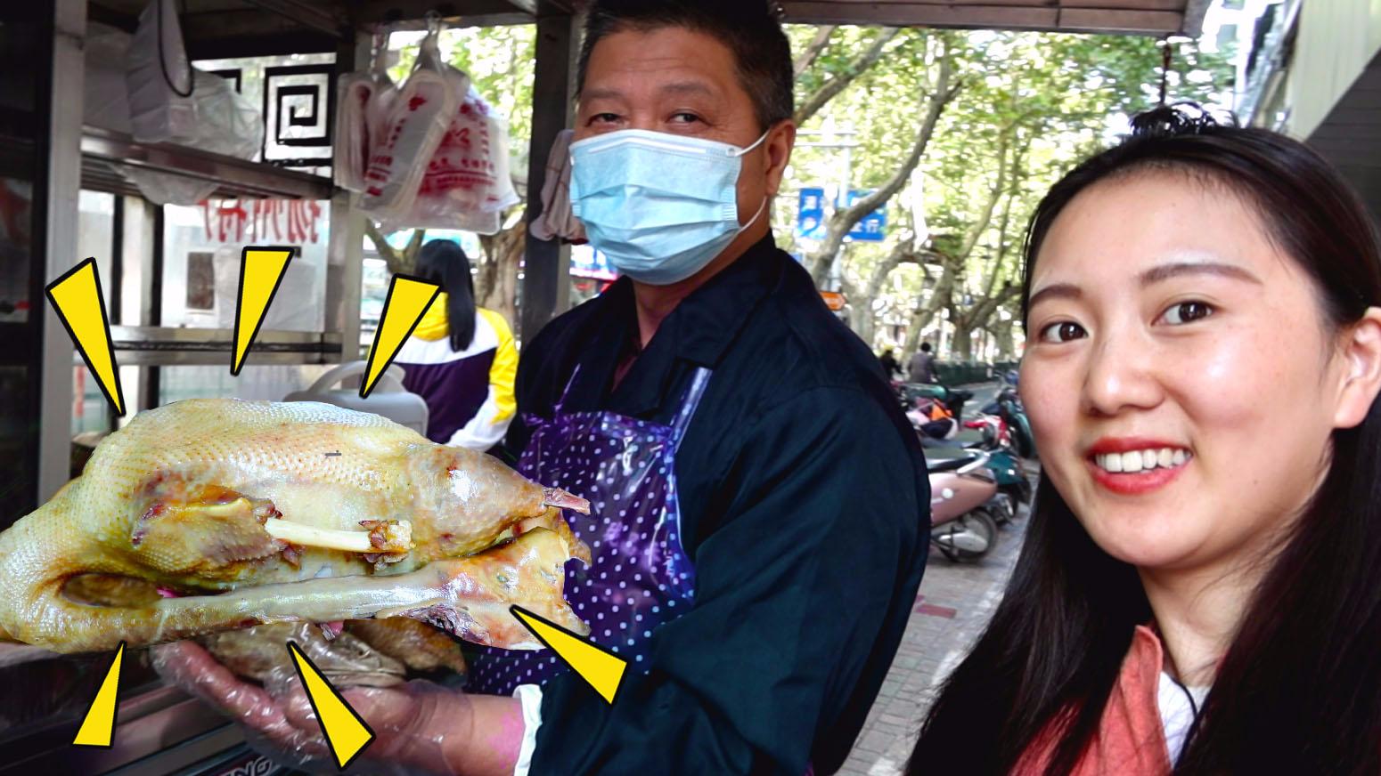 扬州路边摊盐水鹅,48元一斤,是上酒席的大菜,饭店不如摊上正宗