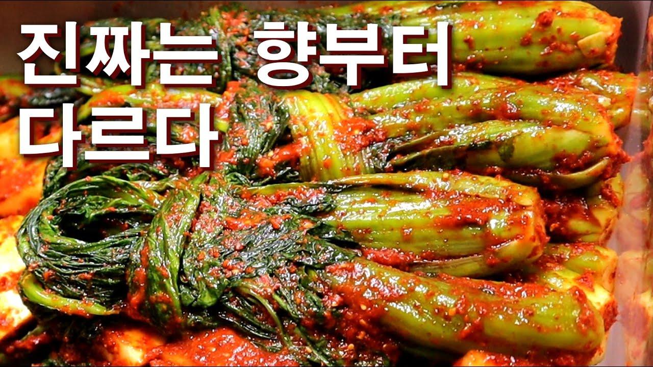 韩国妈妈教你怎么做泡菜!简单的做法