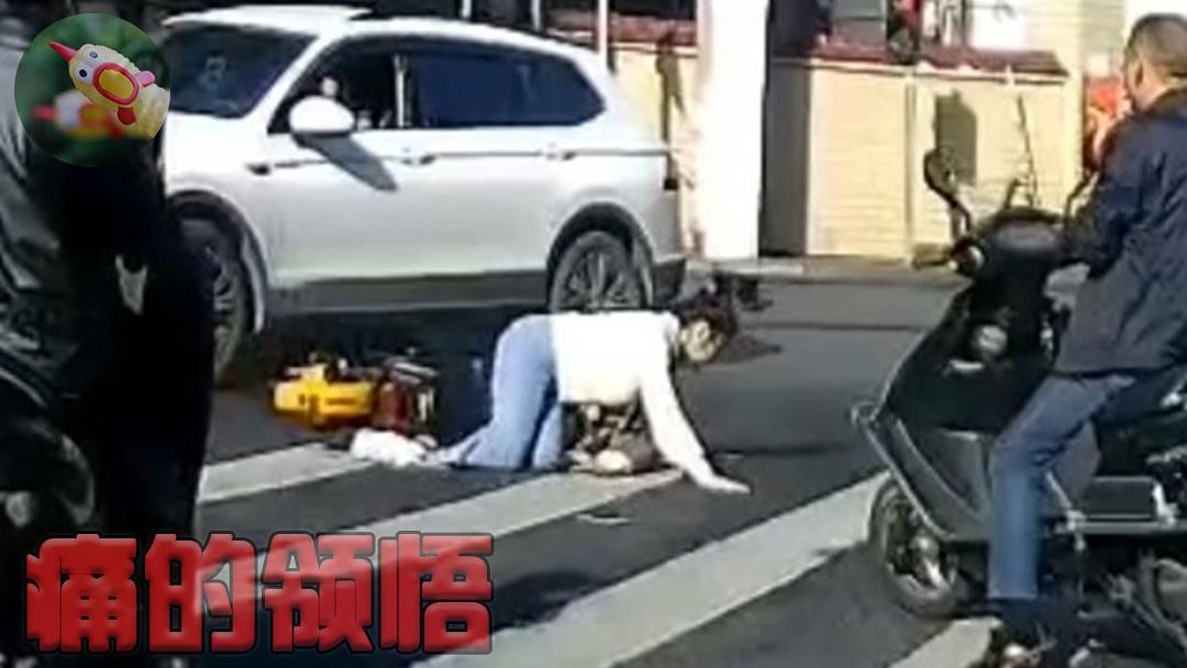 交通事故27期:小姐姐骑摩拜闯红灯,多么痛的领悟