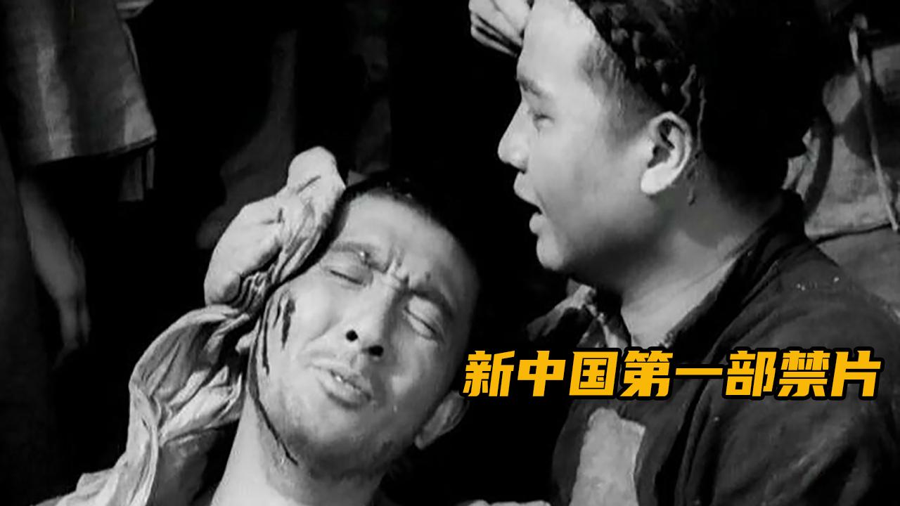 【独家】【何止电影】61年后,新中国第一部禁片,终于解禁了...《武训传》