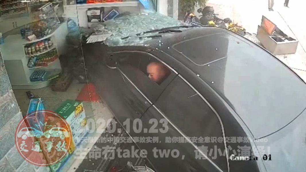 中国交通事故20201023:每天最新的车祸实例,助你提高安全意识
