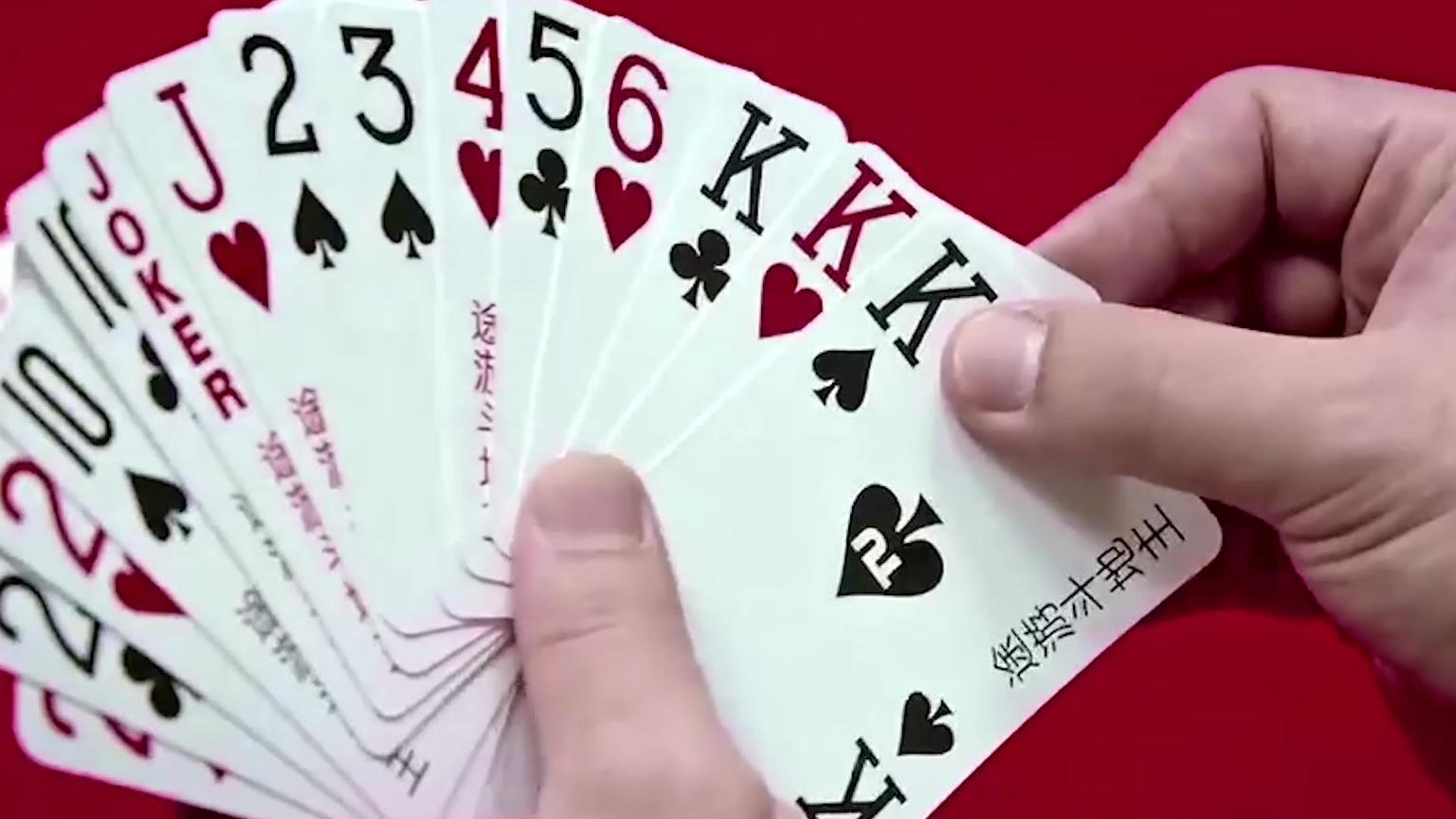 盘点周润发五大赌局名场面