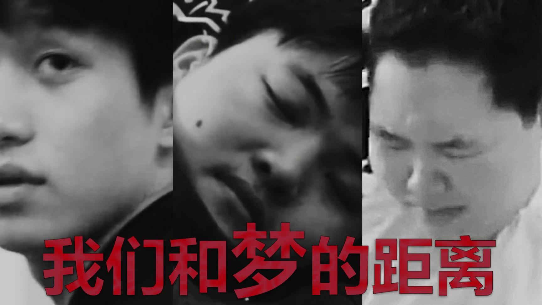 """【英雄联盟S10】中国玩家纪录片02·萍乡—那些有关""""世界""""的其他故事"""