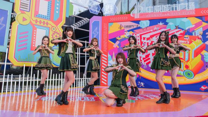 【Idolschool】中原城市广场8周年庆 外务表演+自我介绍 20201025【BRF179】